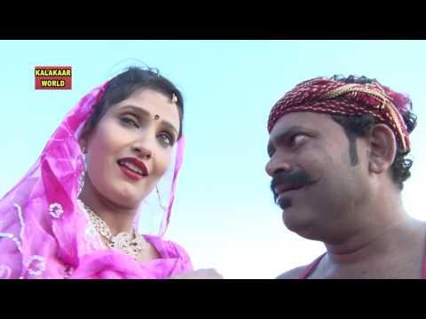 Aalu Khudwale Joganiya || KelaDevi Languriya || Bhakti Geet || Bhola Gurjar || Sivani Ragav