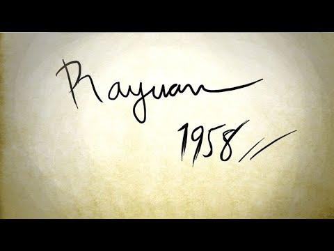 Empat Detik Sebelum Tidur - Rayuan 1958 (Official Lyric Video)