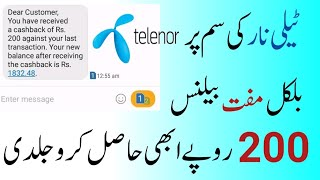 How To Get Free Balance on Telenor