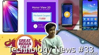 Technology News #33 - Pre-Bookings, Honor View 20, Realme 3, Honor Play, Amazon, Samsung Galaxy J6.