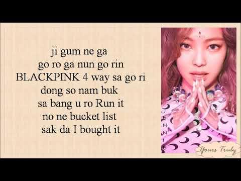 BLACKPINK   DDU DU DDU DU 뚜두뚜두 Easy Lyrics