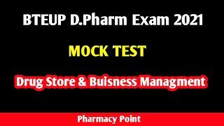 DSBM MCQs Mock Test @Pharmacy Point