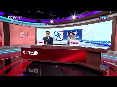 (New!) 2017 China National Games (WT-Final) Heilongjiang VS Sichuan [Full Match/Chinese HD1080p]