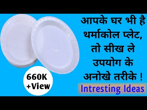 Home decor idea with thermocol plate   Diy easy craft   Decoration with disposal plate