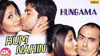 Hum Nahin - 4K VIDEO | Extra Beats | Hungama | Akshaye Khanna, Rimi Sen, Aftab | Best Romantic Songs