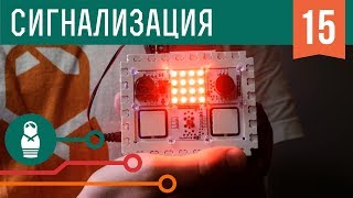 Сигнализация для холодильника — твой персональный диетолог на Arduino. Проекты для начинающих