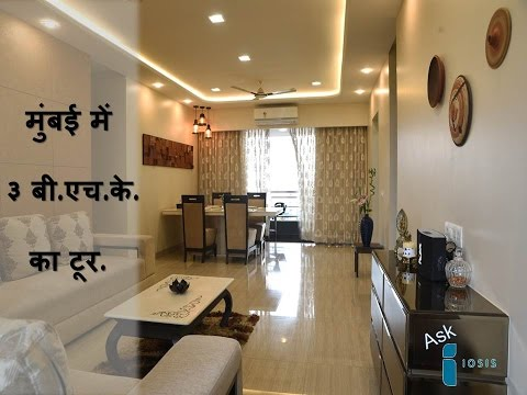 3 Bhk Apartment L 3bhk Flat Interior L Interior Design Indian Style L Ask Iosis Hindi Youtube