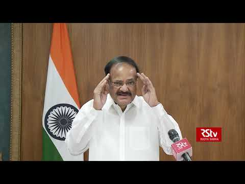 Vice President virtually inaugurates online webinar Knowledge Creation  Mother Tongue |DDNews Andhra