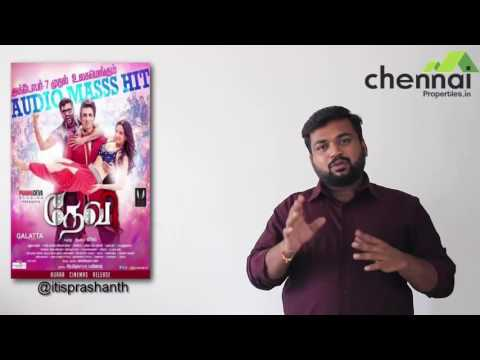 Devi review by Prashanth
