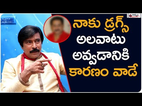 actor-bhanu-chander-interview-about-reason-behind-his-addiction-on-drugs- -tollywood- -raatnam-media