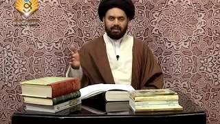 Lecture 7 (Taharat) Kunwen Ka Pani by Maulana Syed Shahryar Raza Abidi.