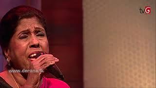 Leya Saha Laya | Matakaya Asuren ( Indrani Perera ) Thumbnail