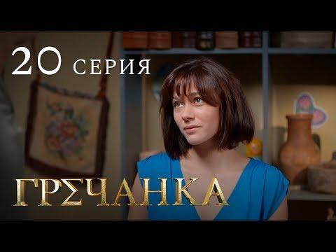 Сериал Молодежка (2013/HD) - смотреть все серии онлайн