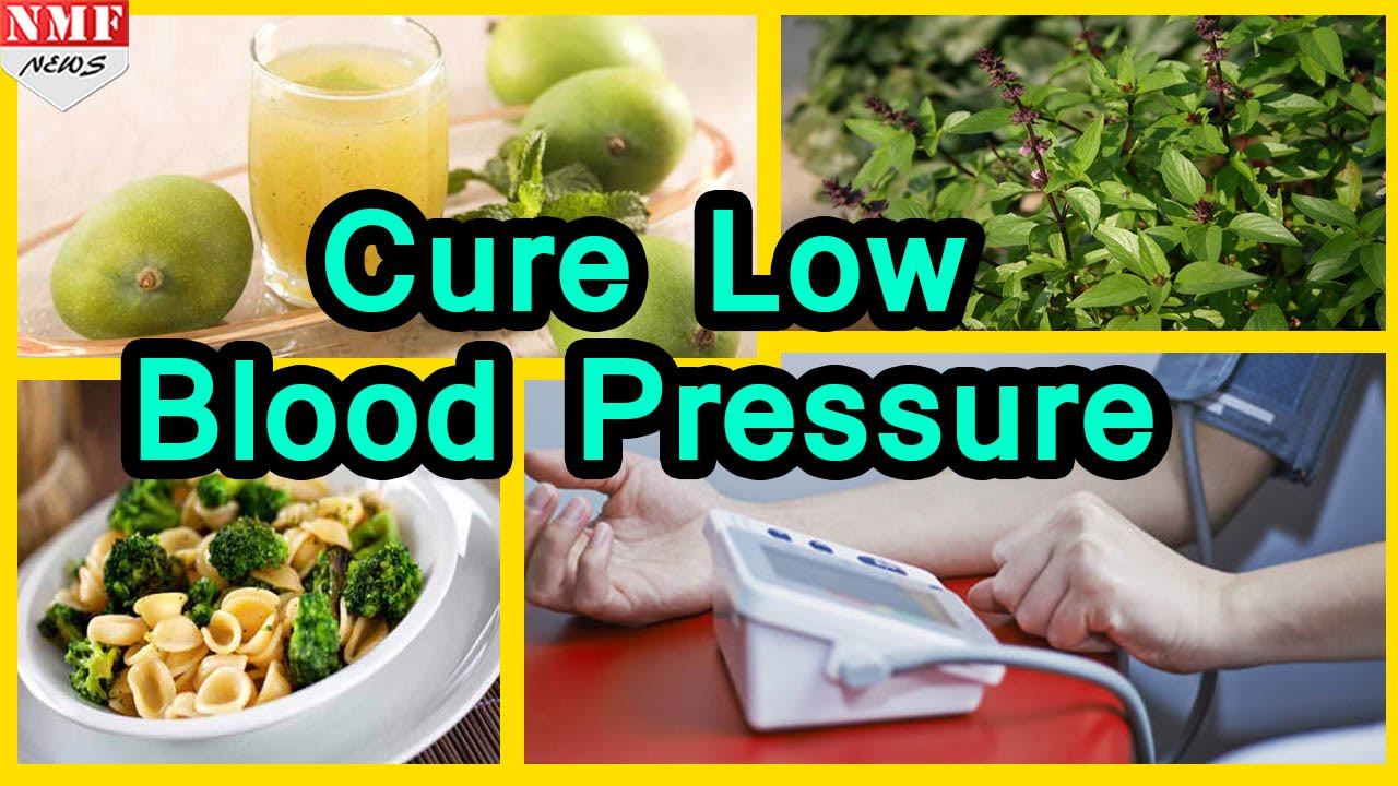 Best Home Remedies To Cure Low Blood Pressure Youtube