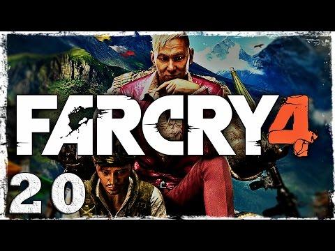 Смотреть прохождение игры Far Cry 4. #20: Захват крепости.