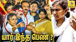 யார் அந்த அமுதா ஐஏஎஸ் ? : White Salwar Women at Karunanidhi Funeral | IAS Officer Amudha