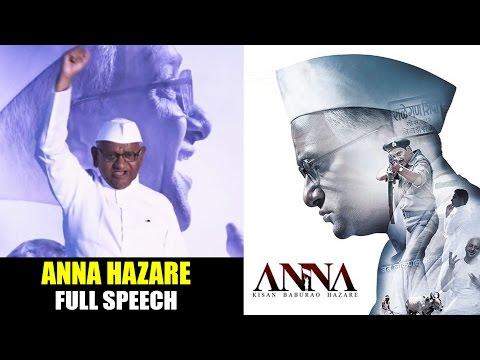 ANNA Movie Official Trailer Launch | ANNA...