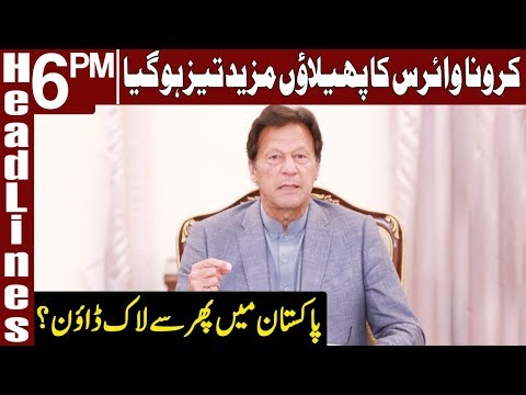 Situation Out Of Control In Pakistan | Headlines 6 PM | 25 May 2020 | Express News | EN1