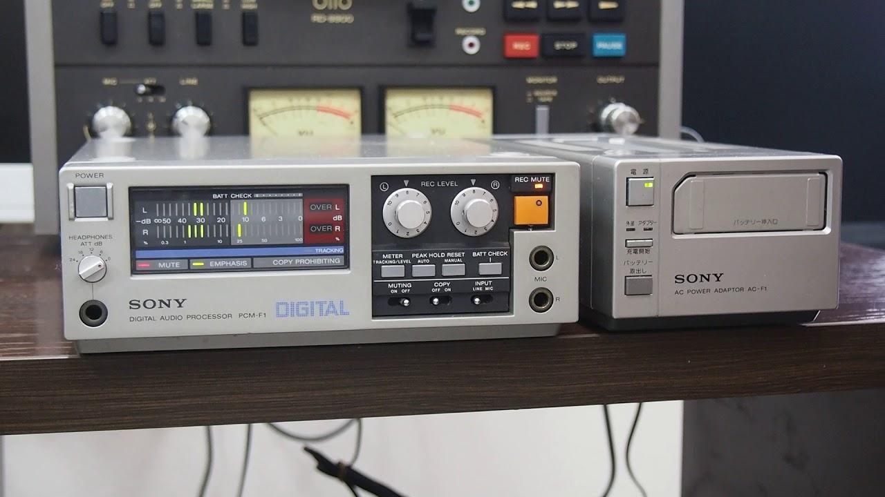 SONY DIGITAL AUDIO PROCESSOR PCM-F1