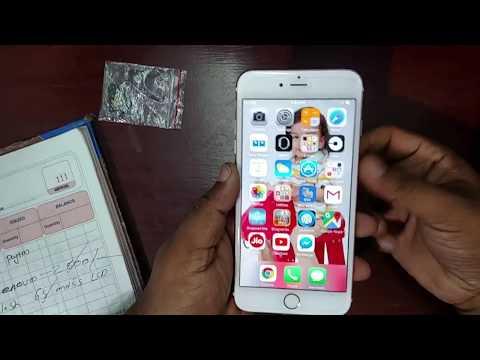 Iphone Bsnl
