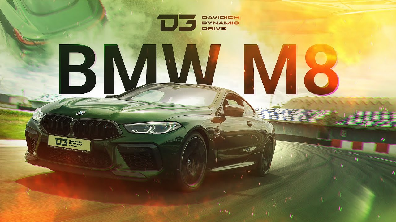 D3 BMW M8