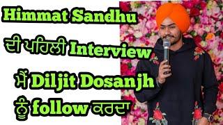 Sad Sale ||Himmat Sandhu||Veet Baljit||New Punjabi Songs||Latest Punjabi Songs||Balliwood