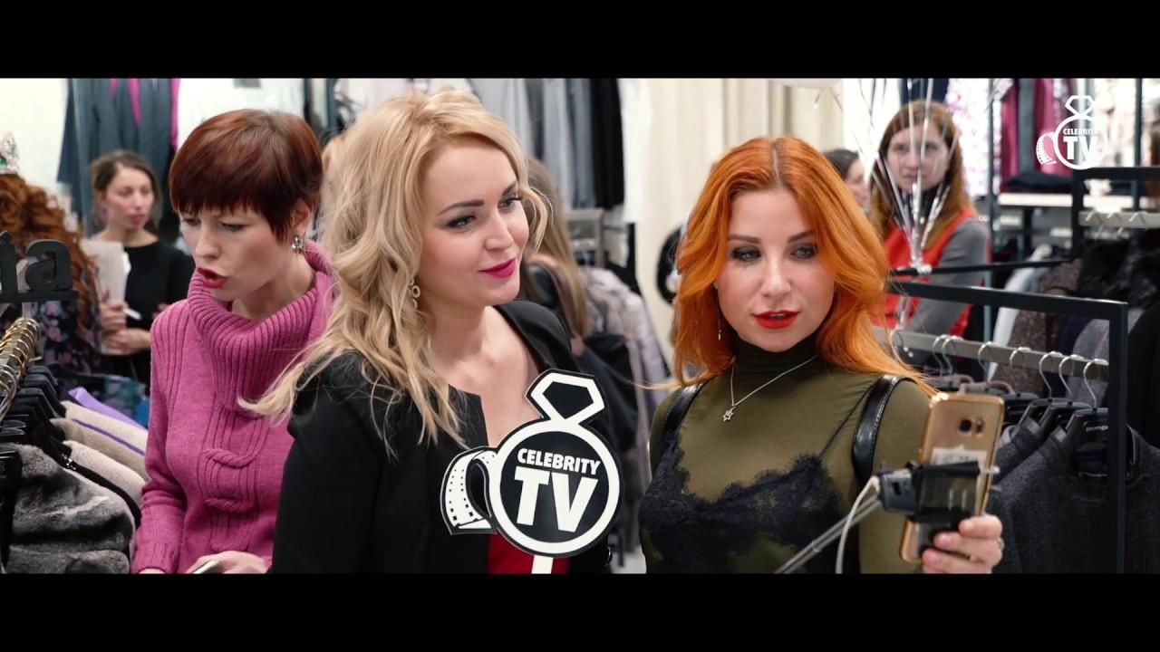 Магазин одежды people в новосибирске