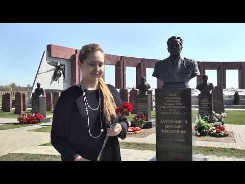 Возложение цветов к могиле Михаила Тимофеевича Калашникова удмуртским землячеством в Москве