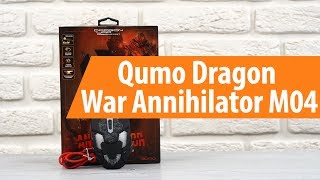 Распаковка Qumo Dragon War Annihilator M04 / Unboxing Qumo Dragon War Annihilator M04 Video