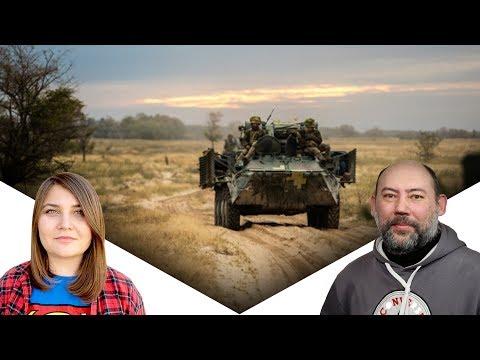 Відведення військ на Донбасі: Що це означає?