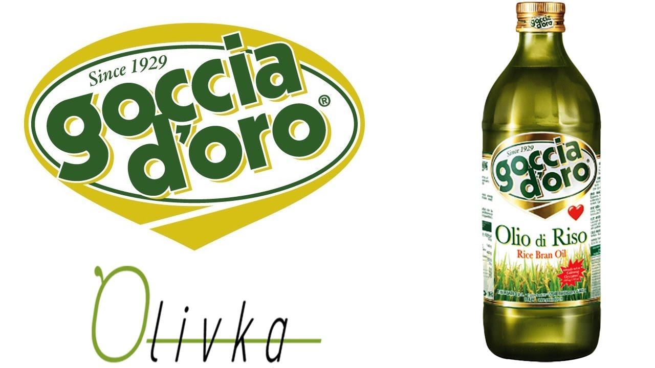 Кунжутное масло biologicoils extra vergine 250 мл (8006165393256) – купить на ➦ rozetka. Ua. ☎: (044) 537-02-22, 0 (800) 303-344. Оперативная.