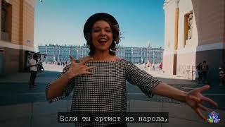 "Конкурс ГН-2020. №5. Коллектив ""Muz_vcd"" - ""Народный артист"""