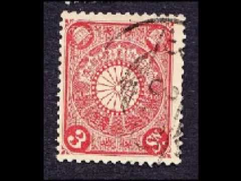 Rare Stamp Errors From The Pat Dyson Collection Youtube