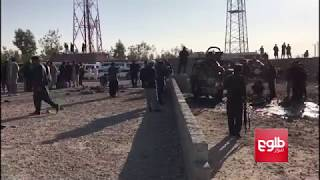 15 People Die in Nangarhar Bomb Blast