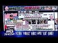 年代-新聞面對面(謝震武、谷懷萱)-20160527[錄音+影片]