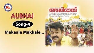 Makkale makkale - Alibhai