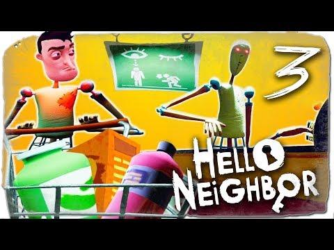 В МАГАЗИНЕ МАНЕКЕНОВ ► Hello Neighbor Прохождение #3 (3 АКТ)