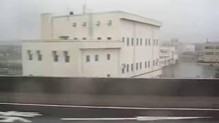 烏雲県 - JapaneseClass.jp