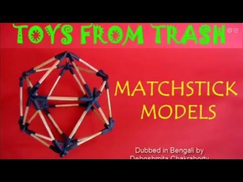 MATCHSTICK MODELS
