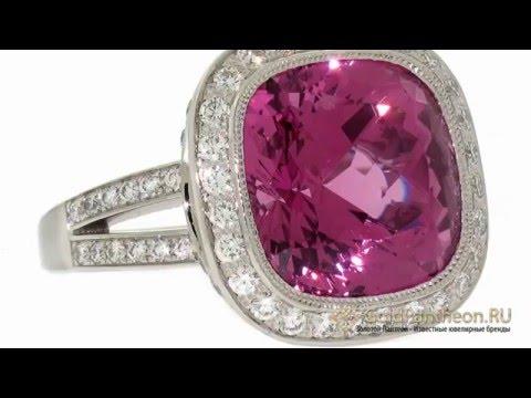 Кольцо из платины с розовым бриллиантом Tiffany And Co  505031