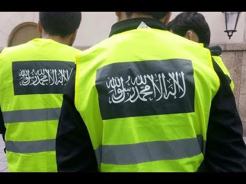 Western Sharia Police