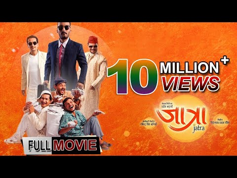 JATRA | New Nepali Full Movie 2018 Ft. Bipin Karki, Rabindra Singh Baniya, Rabindra Jha