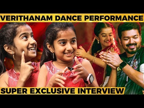 Thalapathy Vijay's Reaction To My Live Dance - Bigil Girl Prajuna Sarah Reveals | SS