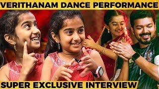 Thalapathy Vijay's Reaction to My Live Dance Bigil Girl Prajuna Sarah Reveals   SS