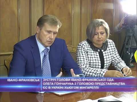 Зустріч голови ОДА з Послом ЄС в Україні