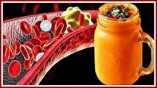 СУПЕР эффективный НАРОДНЫЙ рецепт от холестерина. КАК ПОНИЗИТЬ холестерин С ПОМОЩЬЮ тыквы.