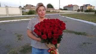 видео купить цветы луганск