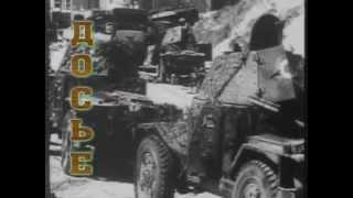 Вторая мировая война - день за днём (23 серия)(, 2015-09-12T20:25:25.000Z)