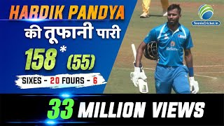 Hardik Pandya Batting | 158* Runs in 55 Balls | Second Hundred in DY Patil T20 Cup 2020