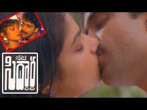 Neti Siddhartha | Full Length Telugu Movie | Nagarjuna | Shobana | Ayesha Jhulka